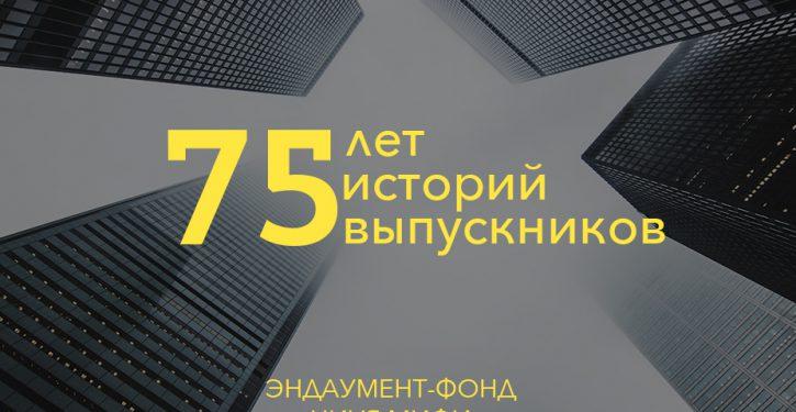 ee984f77-c47a-4ebb-a406-72066f87cafa